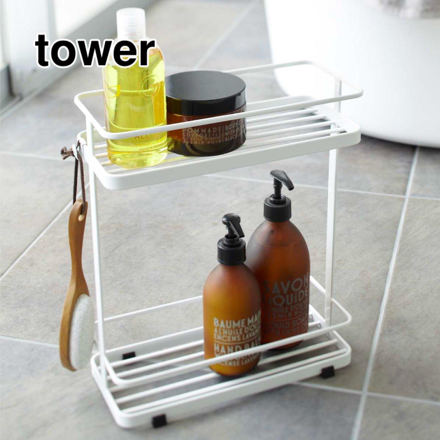 tower 増えても大丈夫 バスルームすっきりディスペンサースタンド