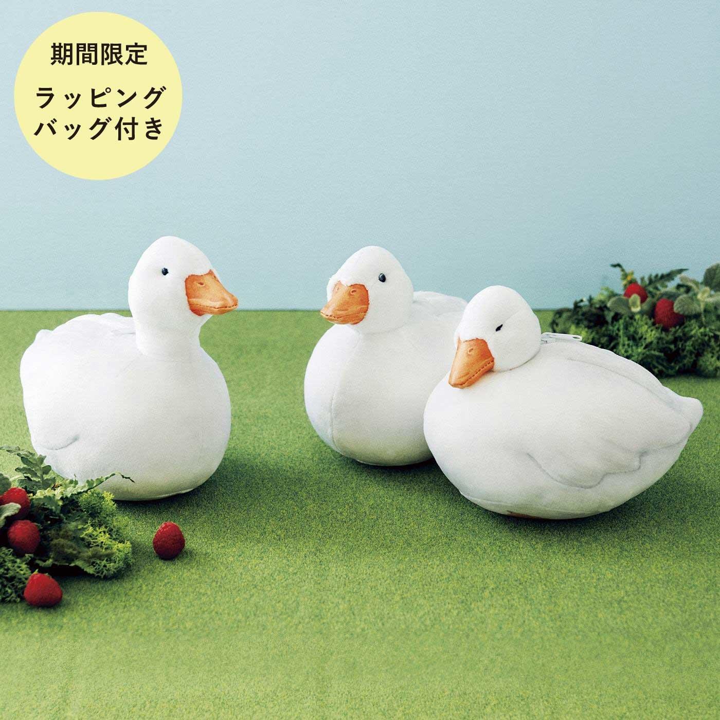 【ラッピングバッグ付き!】YOU+MORE! ぽってり丸い 真っ白アヒルのもっちりポーチの会