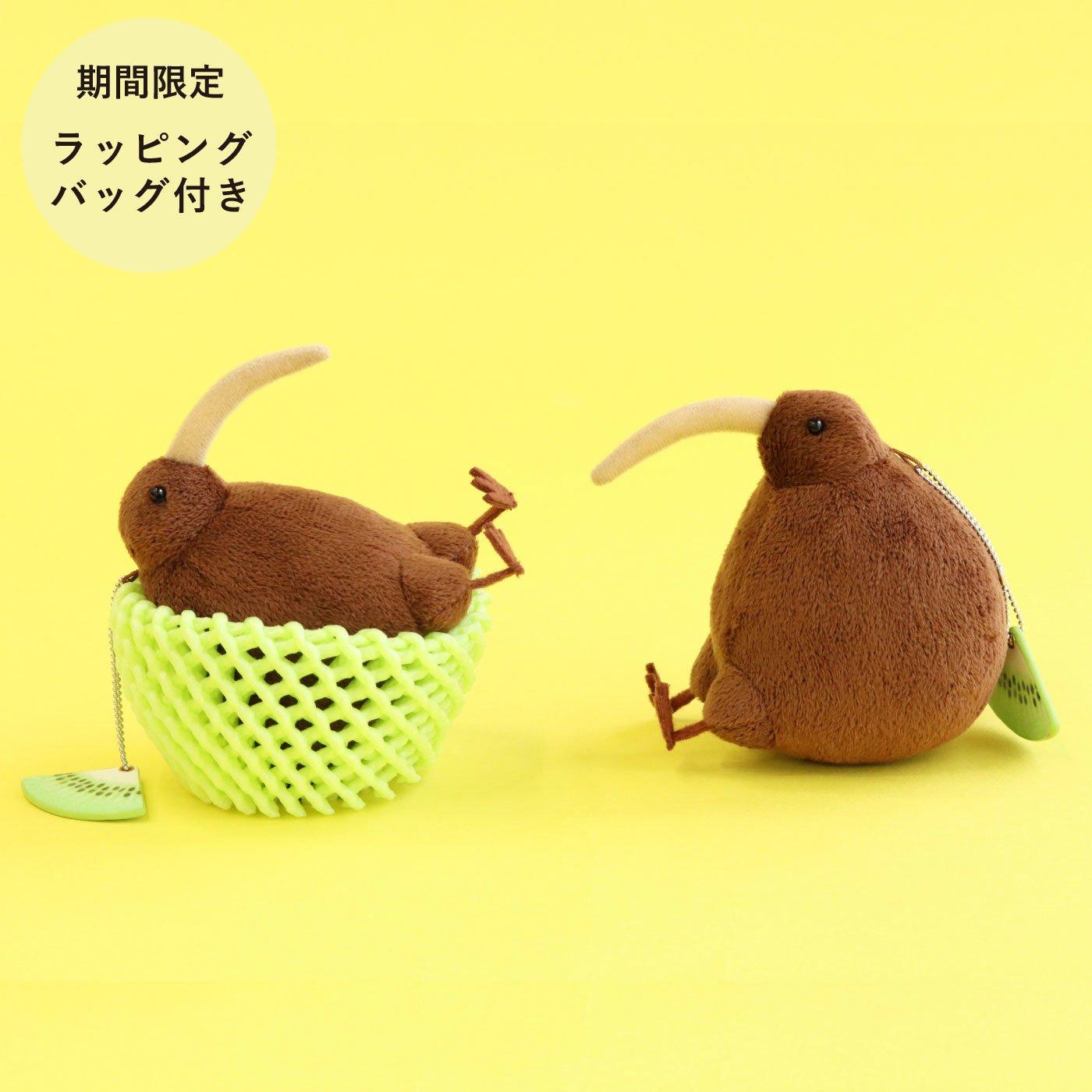 【ラッピングバッグ付き!】YOU+MORE! キウイフルーツみたいなキーウィミニマスコット
