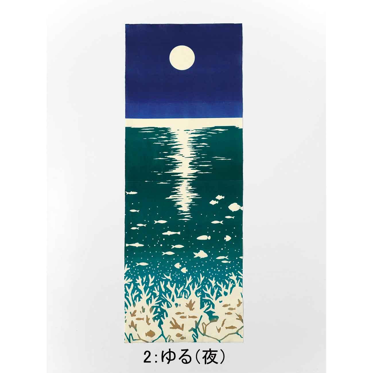満月の夜、一斉に産卵する珊瑚と魚たち。