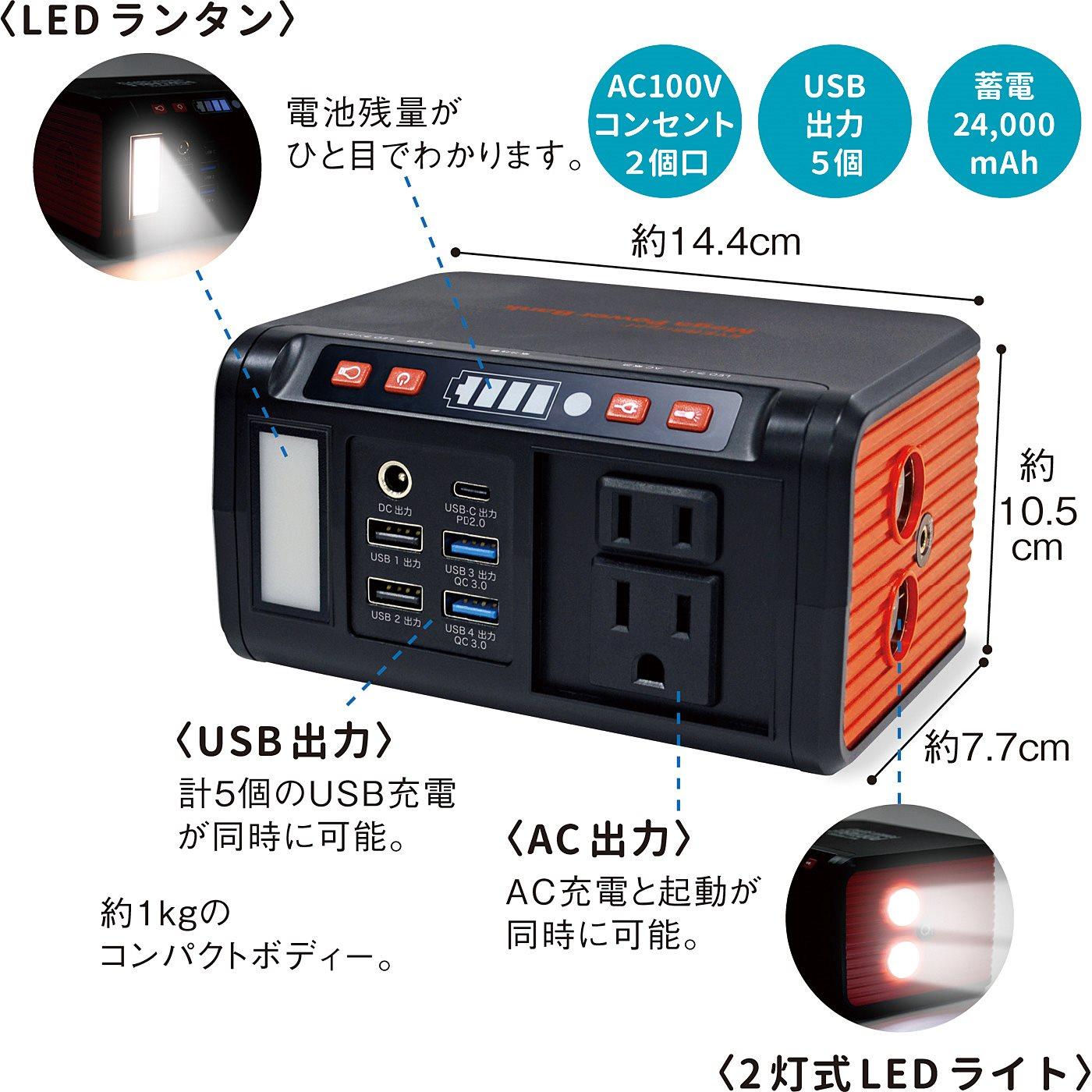 Kraso[クラソ]  いざというときの電源確保!電池要らずの家庭用小型蓄電池 大容量パワーバンク