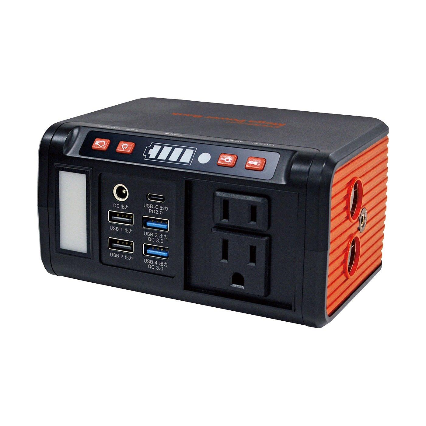 いざというときの電源確保!電池要らずの家庭用小型蓄電池 大容量パワーバンク