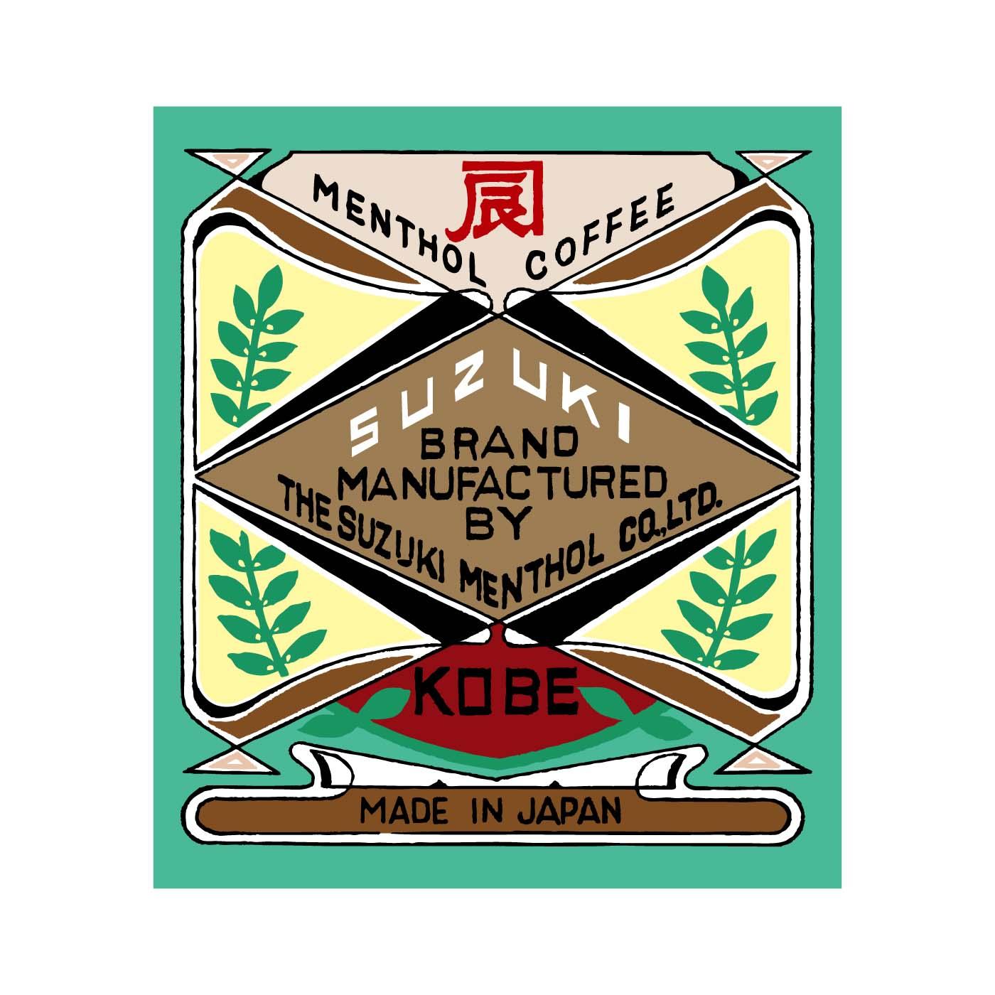 『薄荷珈琲』のラベルデザインを手がけたのは有田真一氏。このラベルの象徴ともいえるロゴは鈴木薄荷株式会社の伝統的な薄荷クリスタルのロゴをアレンジして作られています。古くからの伝統と、革新的な文化との融合を表現し、周りにほどこされたエンボス加工を始め、こだわりがちりばめられたデザインとなっています。