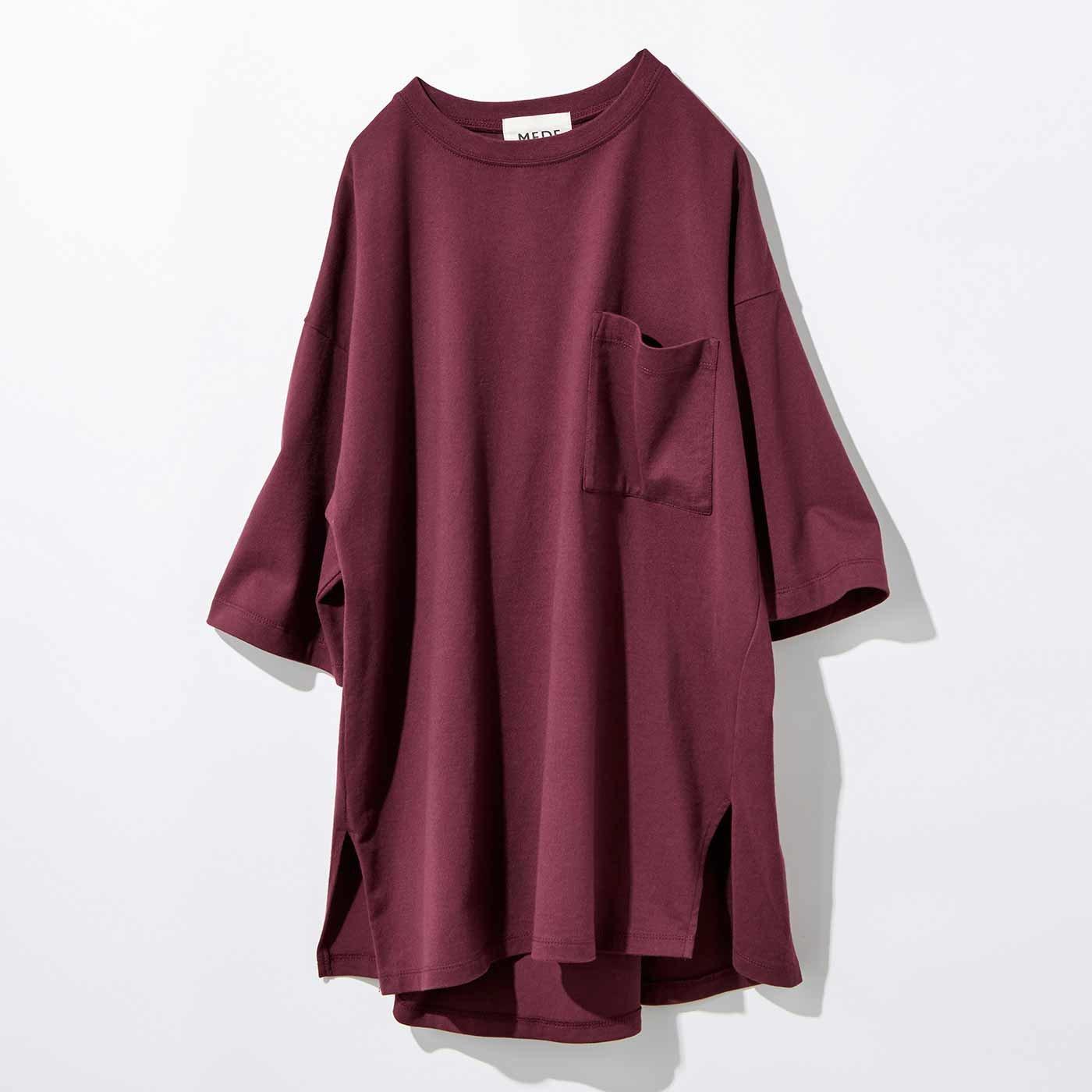 MEDE19F リメイク風デザインのビッグTシャツ〈ボルドーブラウン〉