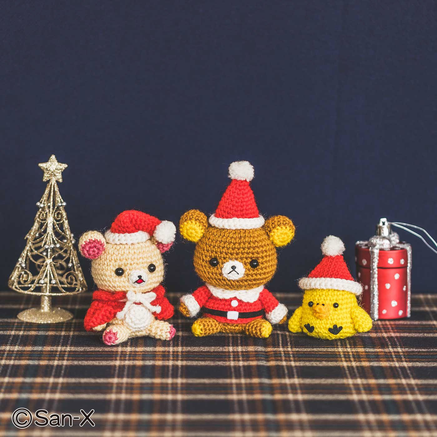 クチュリエ×リラックマ 癒やしのクリスマス スペシャルあみぐるみキット
