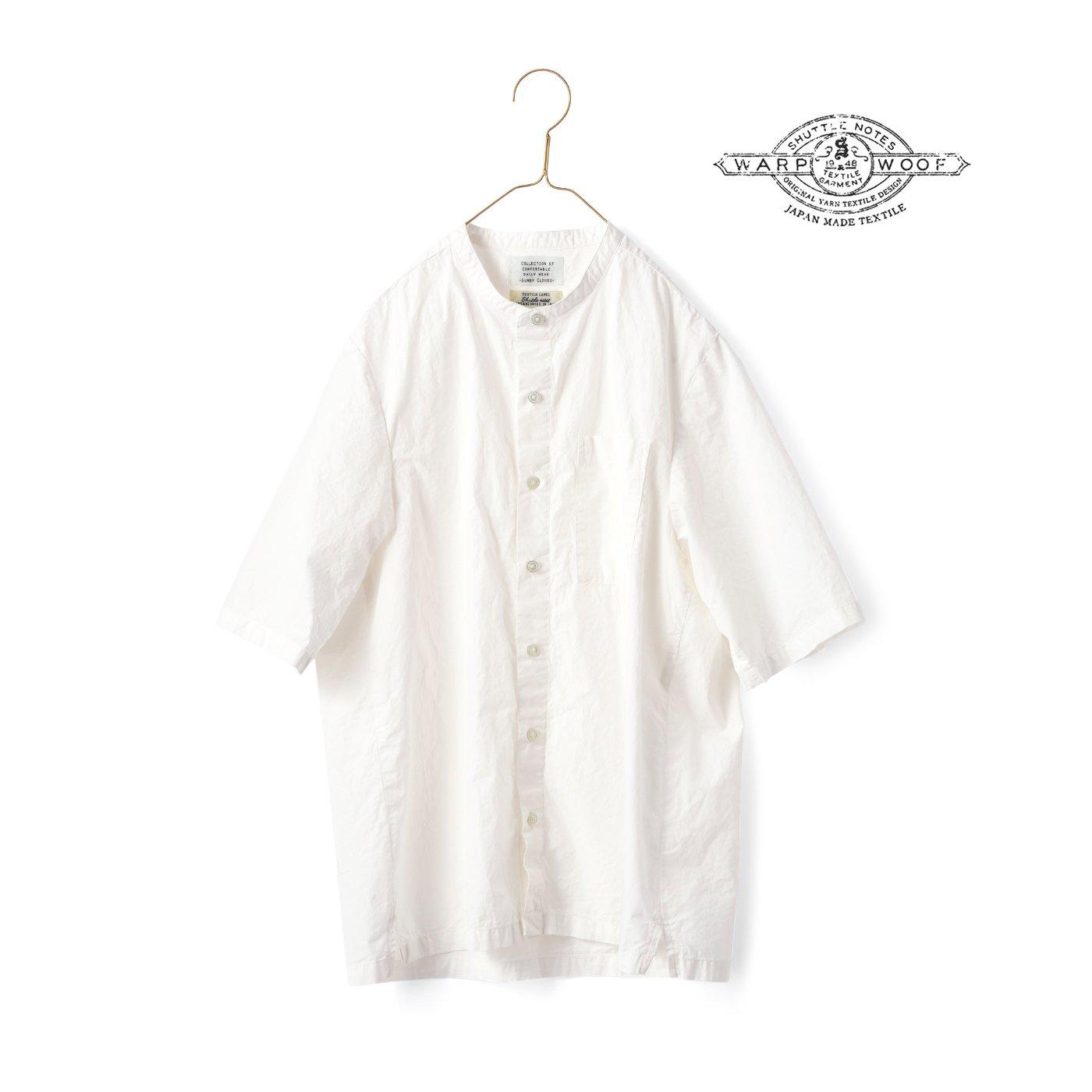 サニークラウズ feat. Shuttle Notes 男前なスタンドカラーシャツ〈メンズ〉白