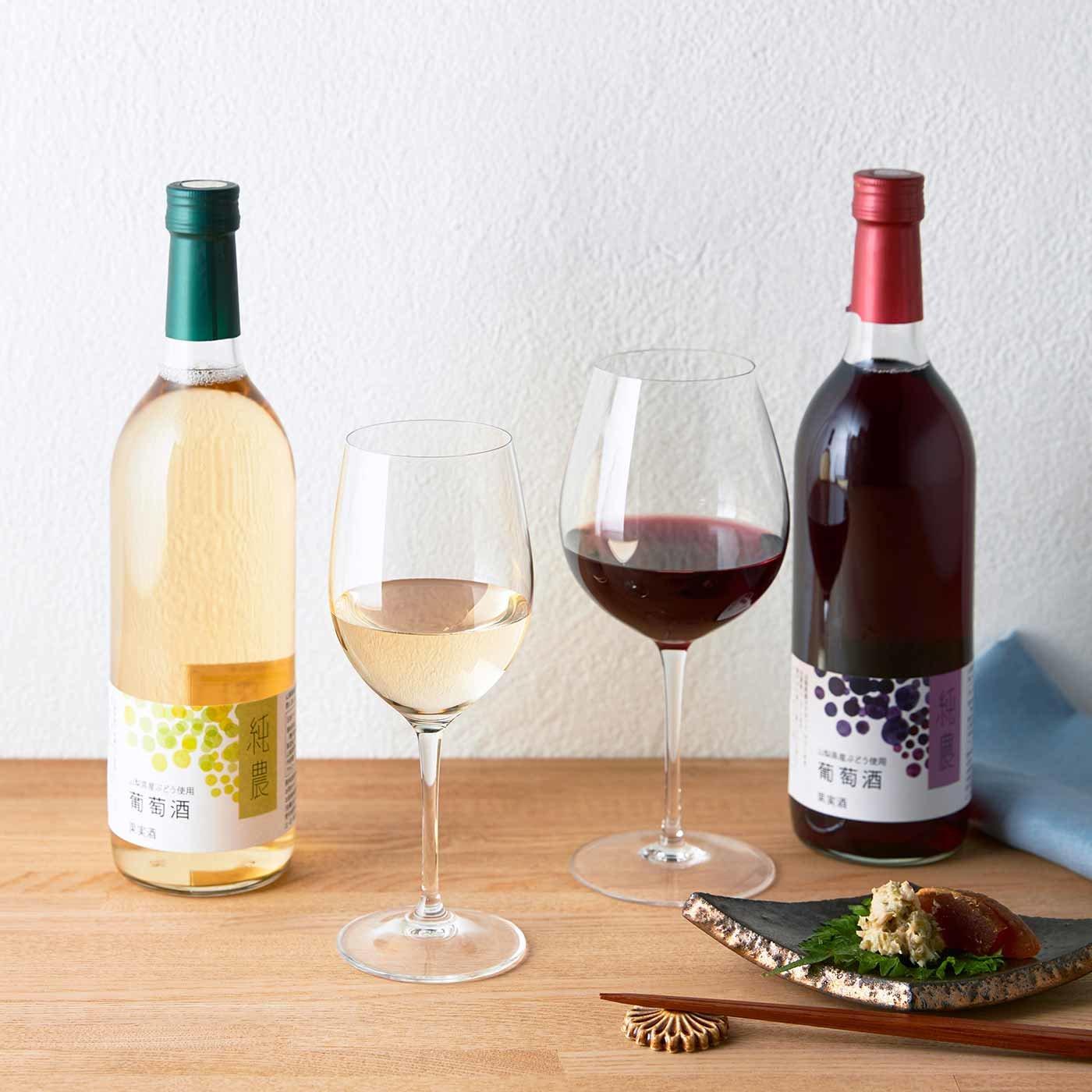 純農 山梨県産ぶどう100%使用の和食にピッタリの日本ワインセットの会