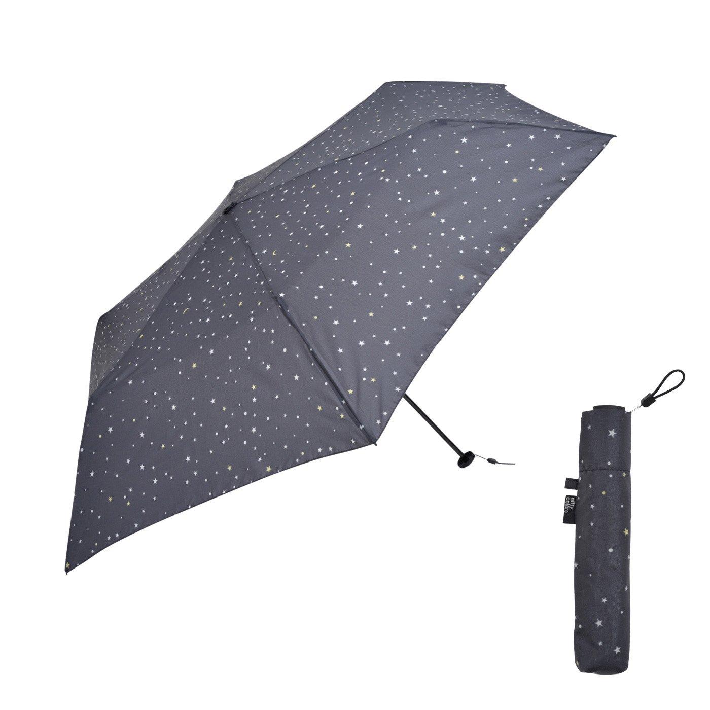 らくらく開閉!軽量&スリム  カーボンミニ晴雨兼用雨傘スター