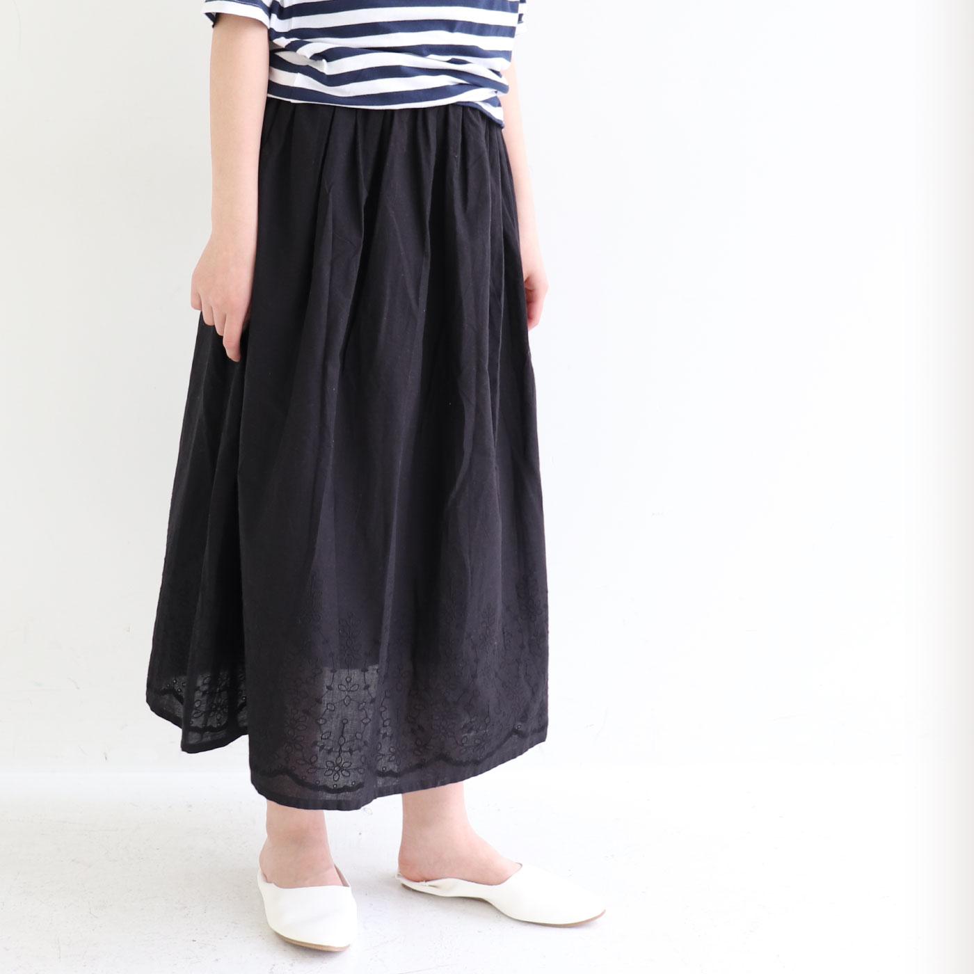 オンオフどっちも使える 裾刺しゅうギャザースカート