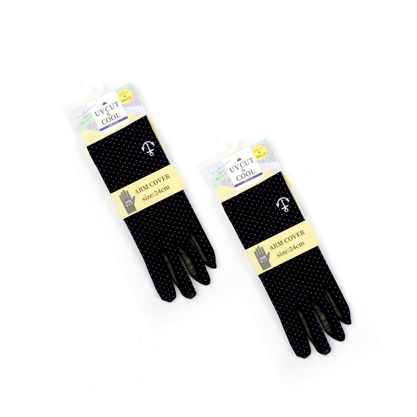 【特急便】UV対策&接触冷感手袋<ドット柄> ニコシェアセット