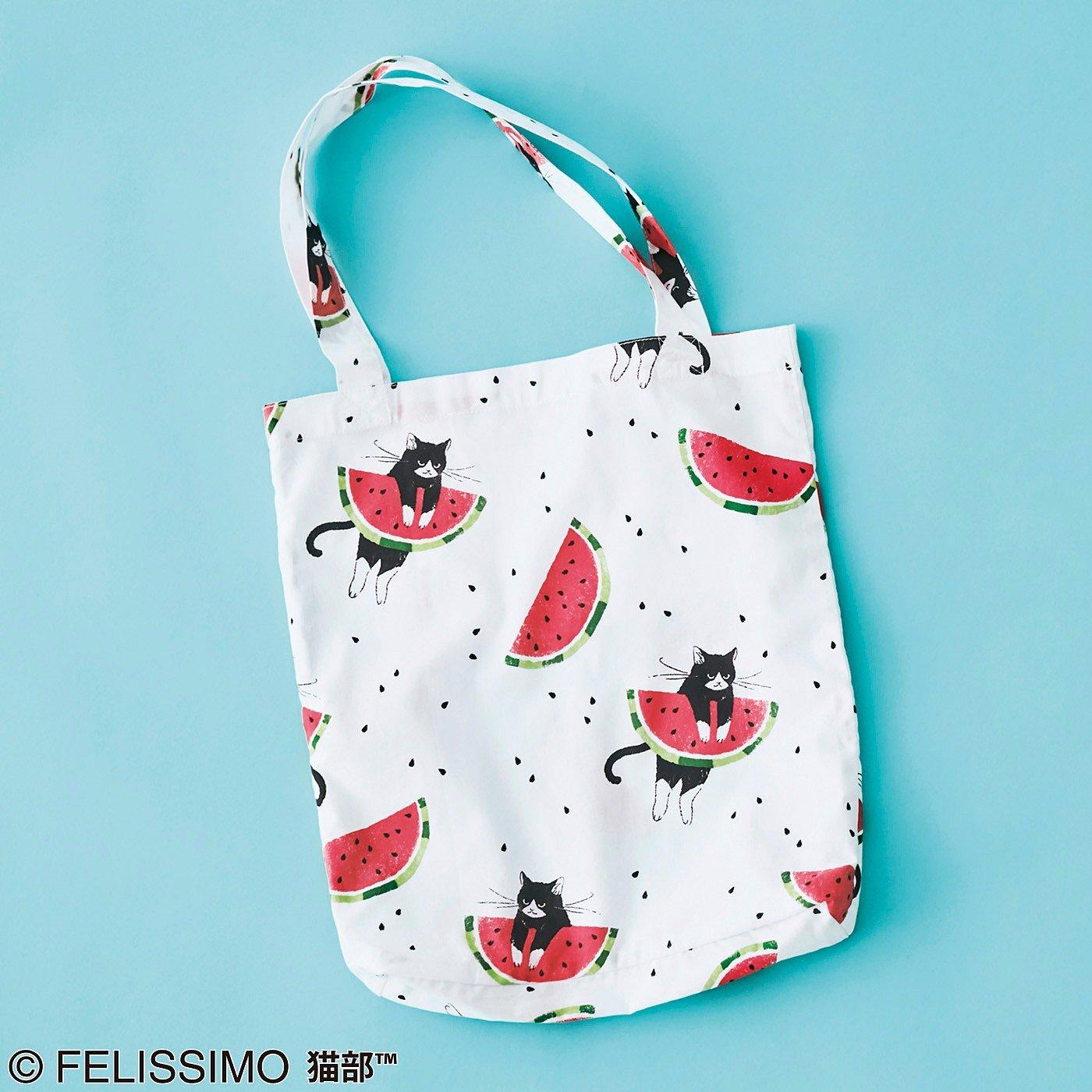 ゆる~りバカンス ハチワレ猫とスイカのくったりバッグ