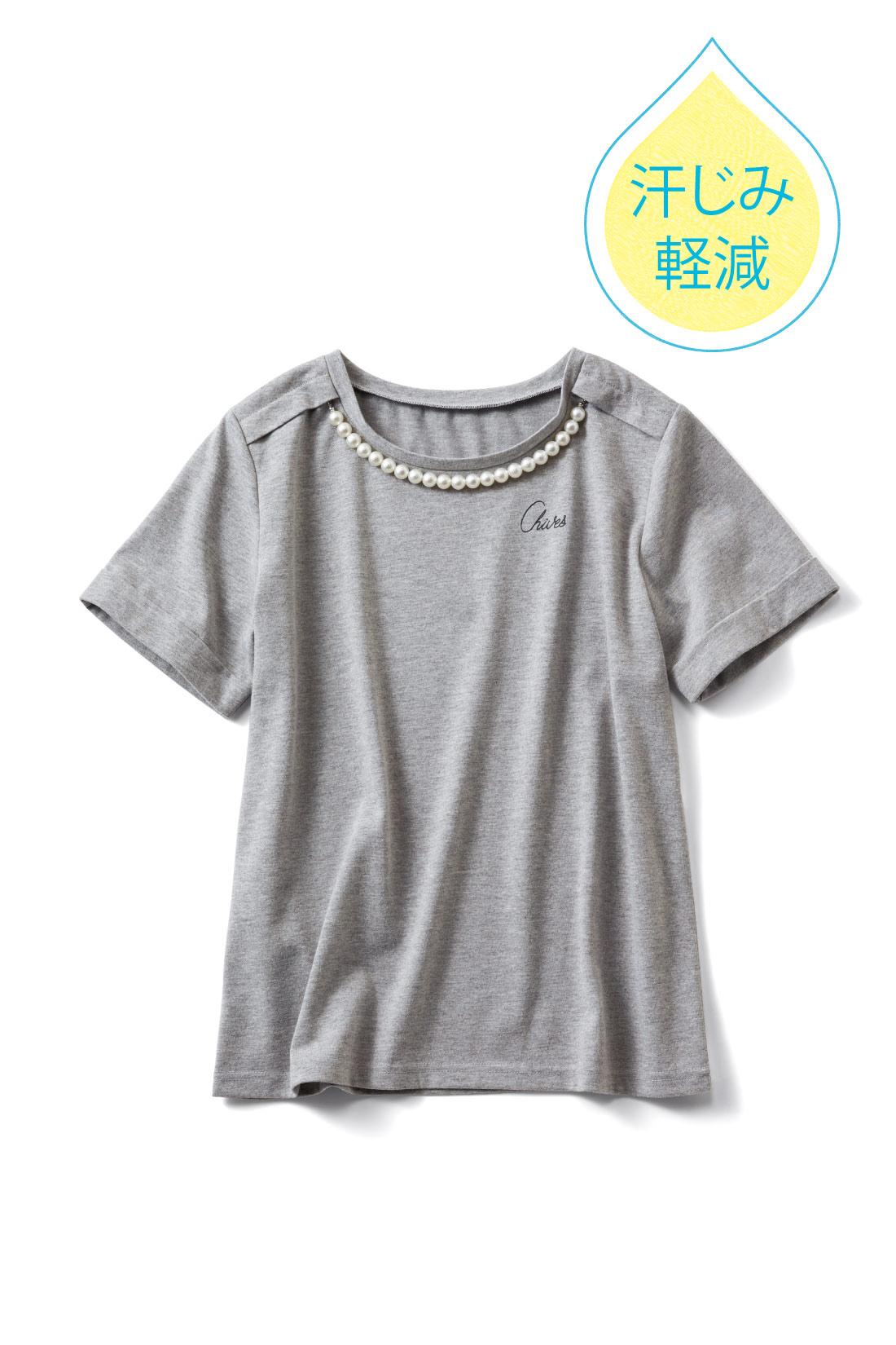 リブ イン コンフォート 汗じみが気にならない パール風モチーフ付きロゴTシャツ〈杢(もく)グレー〉