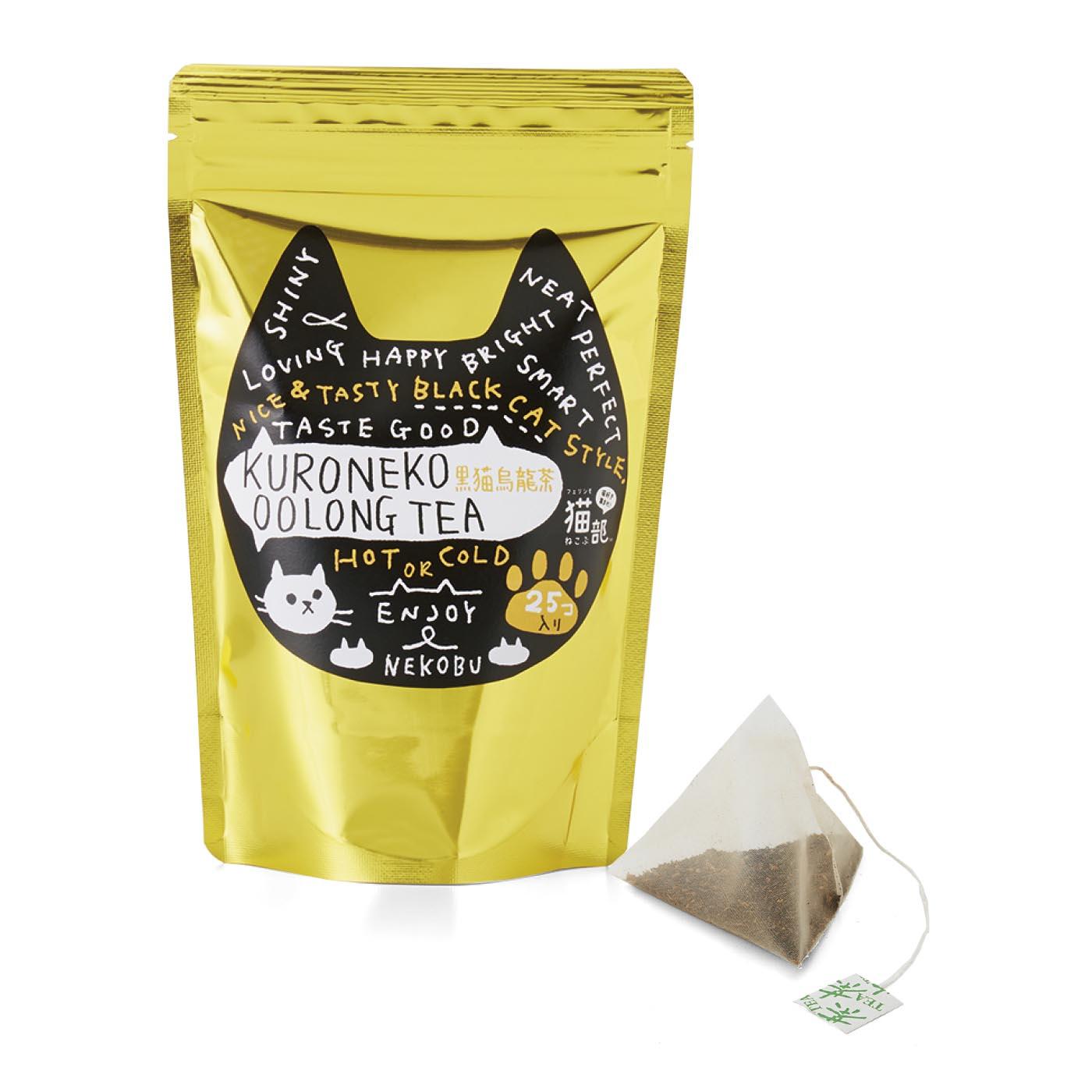 黒猫烏龍茶の会