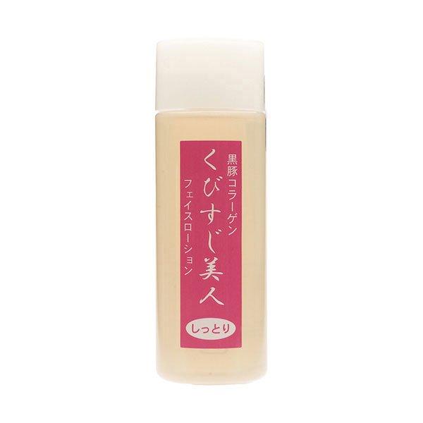 [石川県]くびすじ美人化粧水しっとり150mL