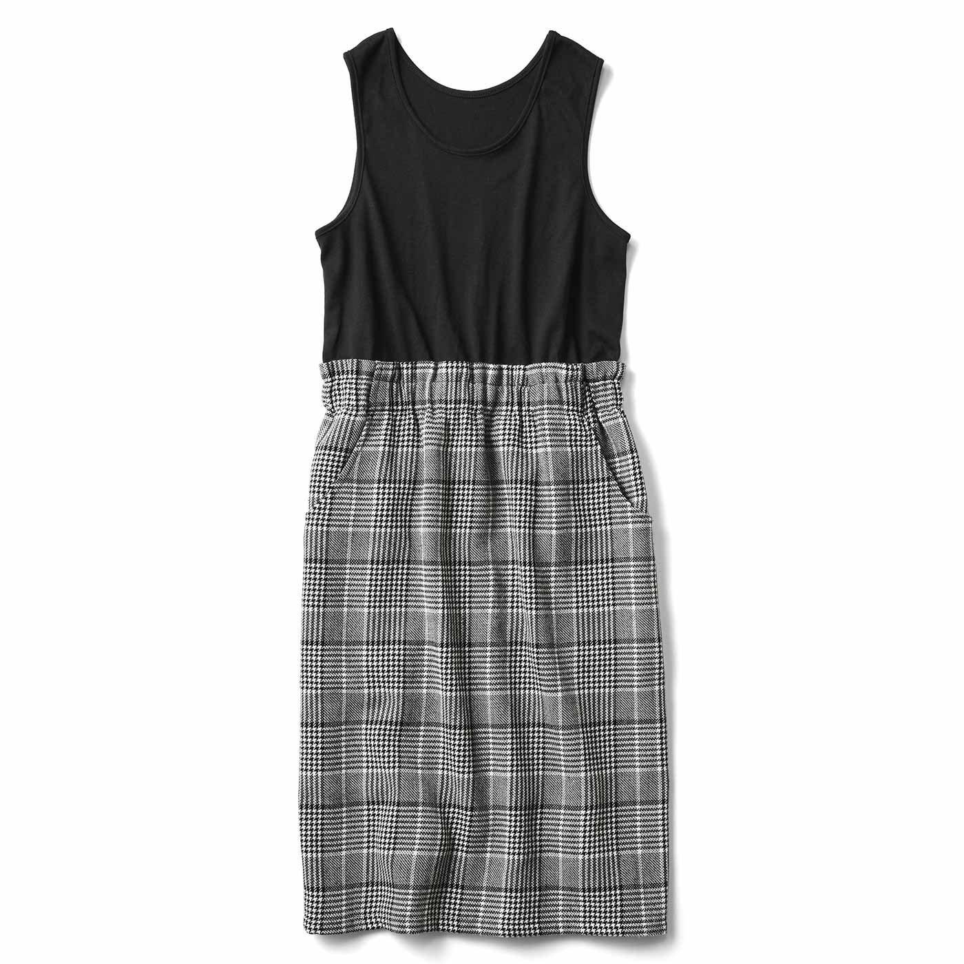 IEDIT[イディット] 上から吊(つ)ってるみたいでウエスト快適 タンクトップ付きシック柄チェックのⅠラインスカート〈ブラック〉