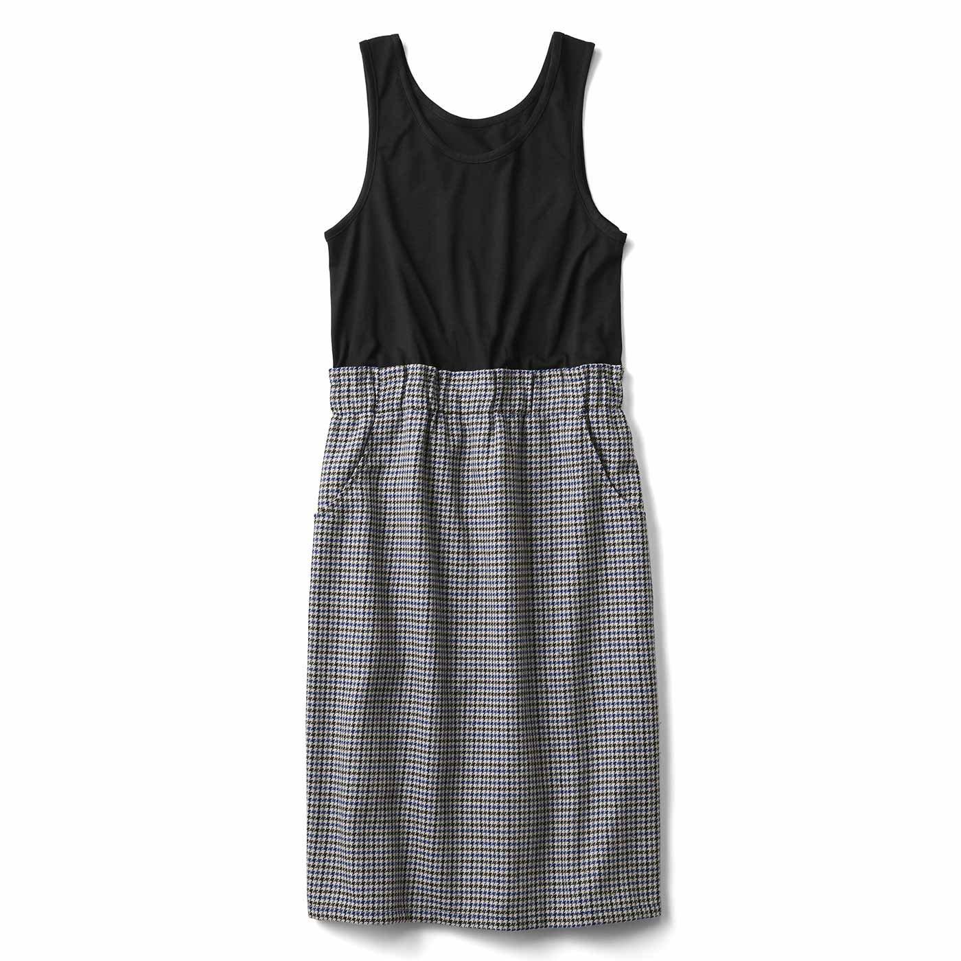 IEDIT[イディット] 上から吊(つ)ってるみたいでウエスト快適 タンクトップ付きシック柄チェックのⅠラインスカート〈ブルー〉