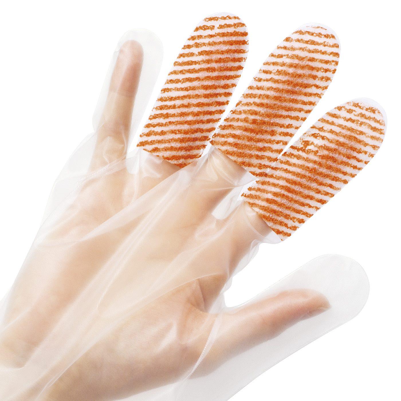 人差し指・中指・薬指に付いたスポンジで、汚れをかき取りさっぱり!