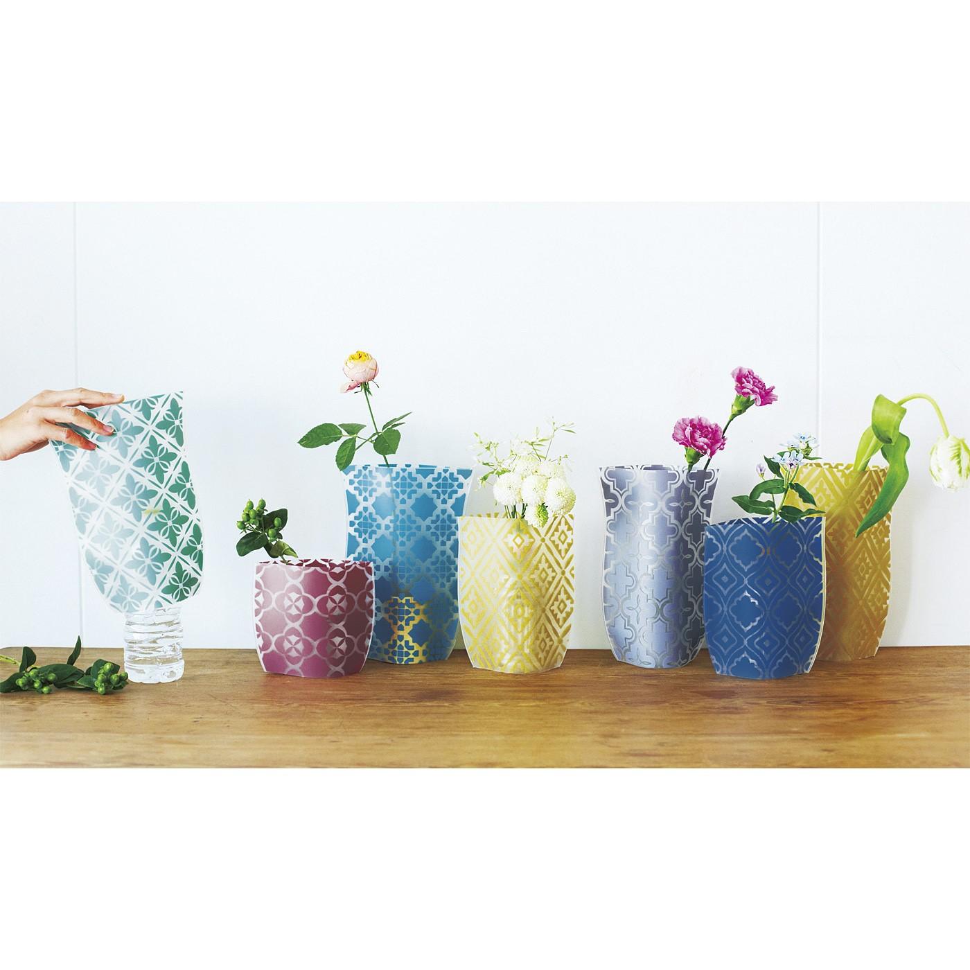 ペットボトルや空きびんが……素敵な花びんに!