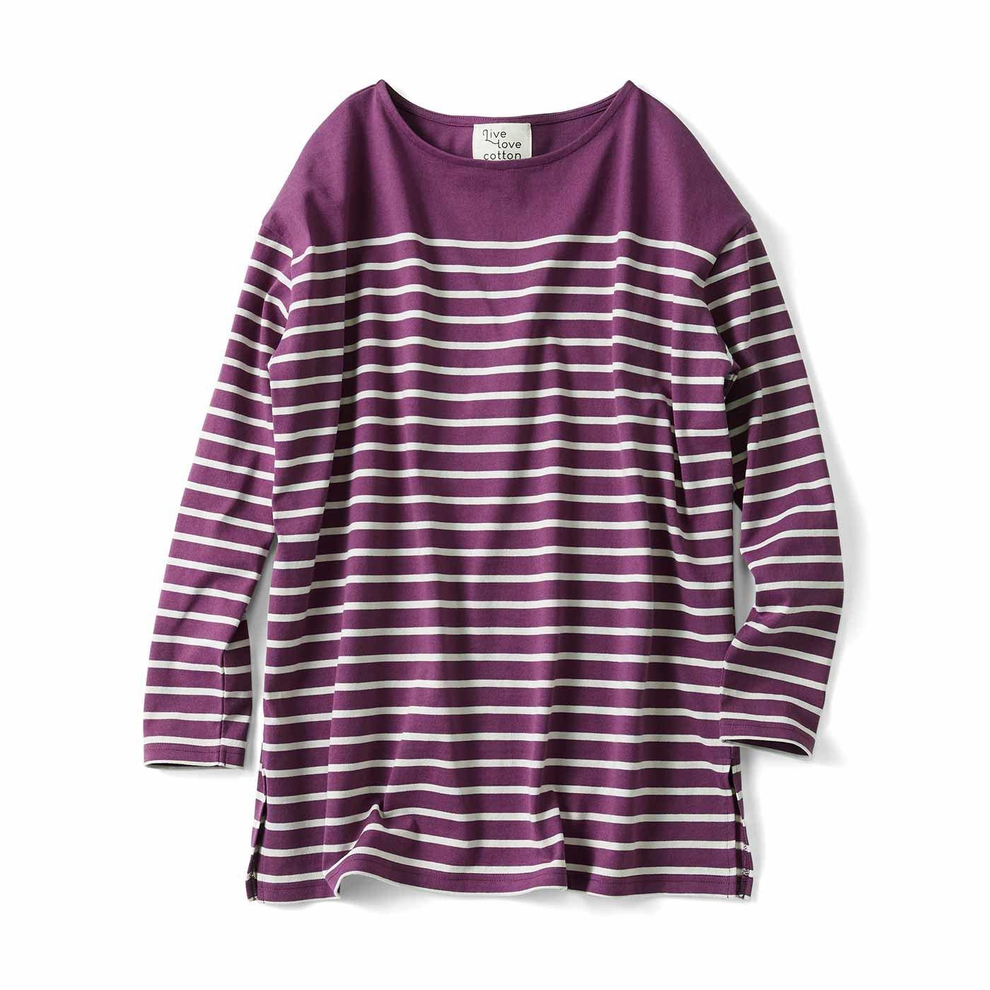 Live love cottonプロジェクト リブ イン コンフォート ラフに着るだけできまる! 空紡糸で軽やかなオーガニックコットンボーダートップス〈パープル〉