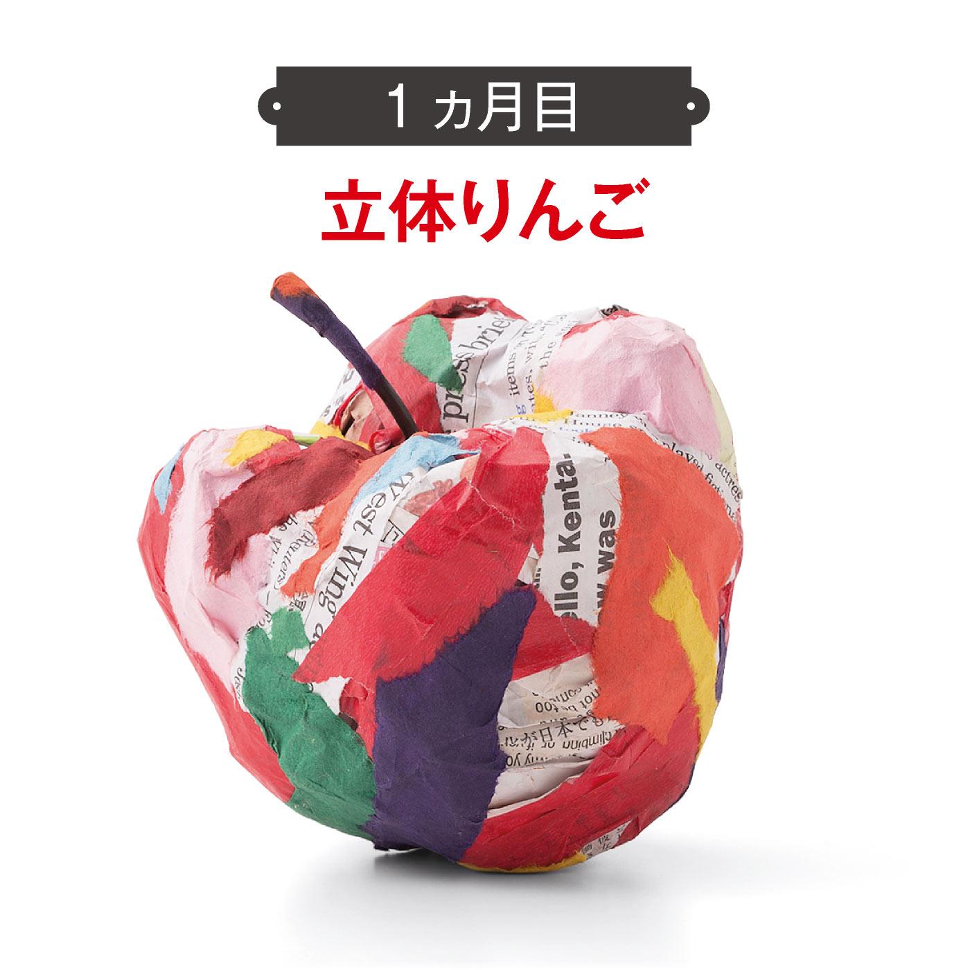 紙コップを使って芯にして新聞を巻きつけます。それに赤のマスキングテープを貼りつけていくと自分だけのユニークなリンゴが。
