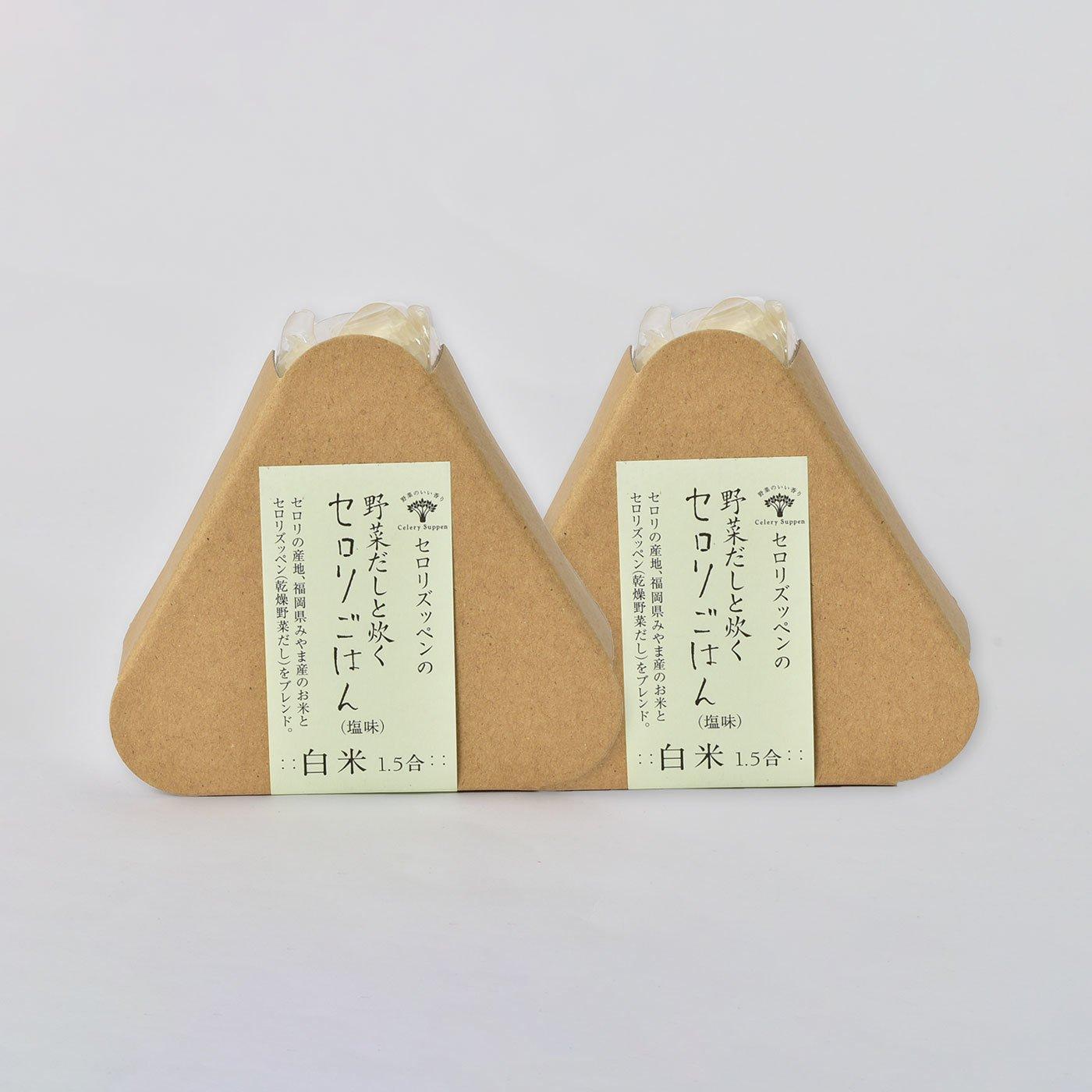 純農 野菜出汁と炊く セロリごはん(白米) 2個セットの会
