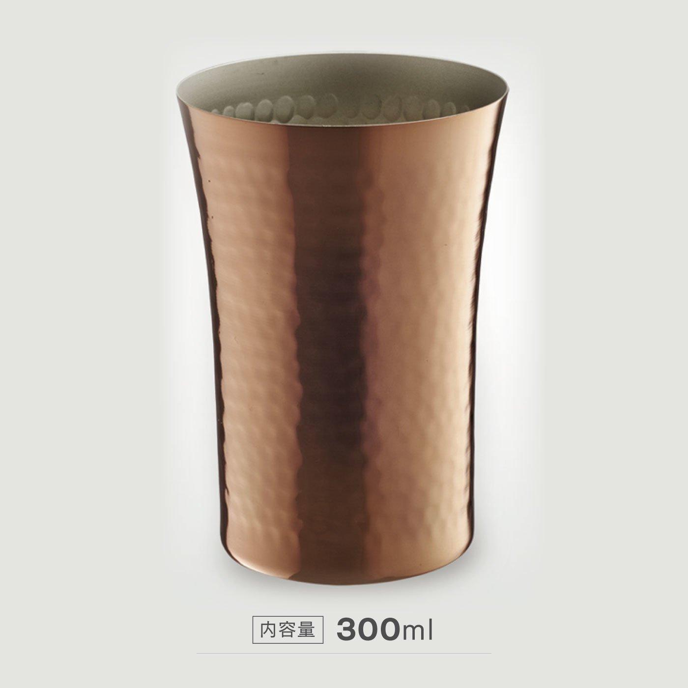 サーバーのようなクリーミーな泡立ち 燕人の匠 銅製ビアタンブラー300ml