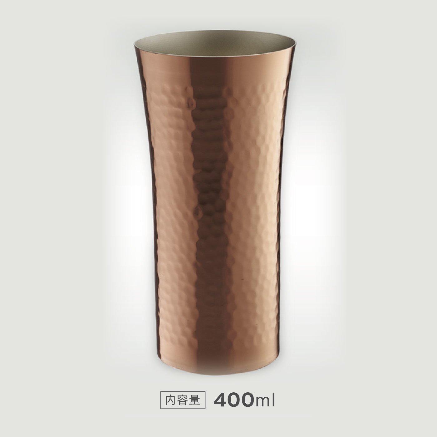 サーバーのようなクリーミーな泡立ち 燕人の匠 銅製ビアタンブラー400ml