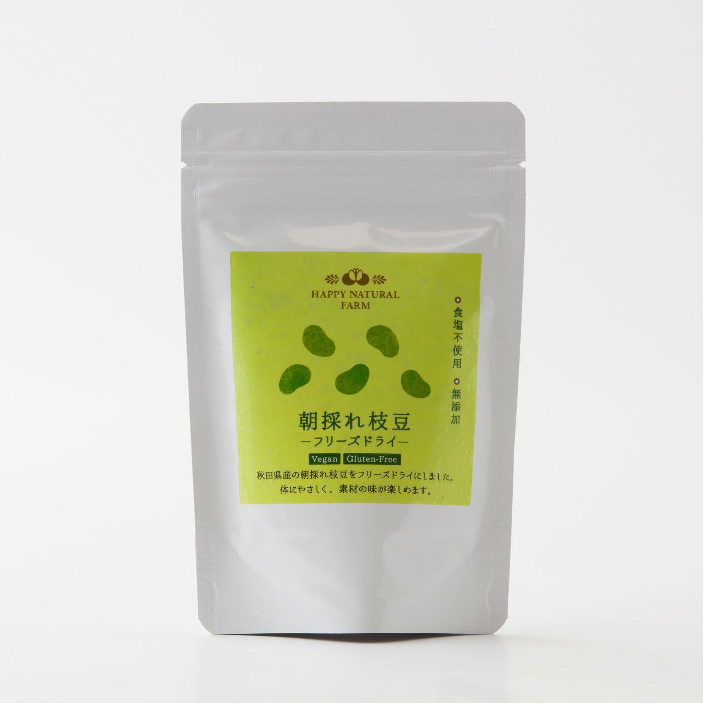 [秋田県]枝豆のフリーズドライ