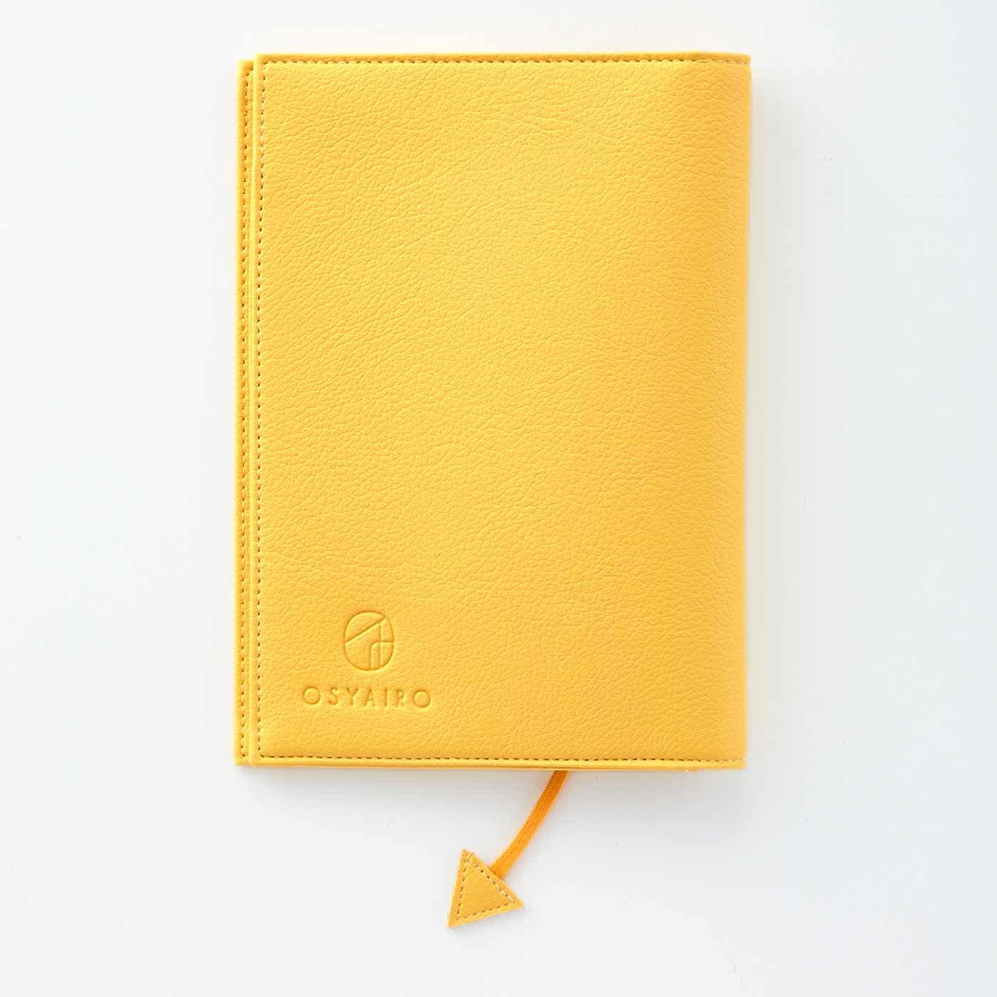 OSYAIRO フォトポケット付き文庫本&手帳カバー〈黄〉