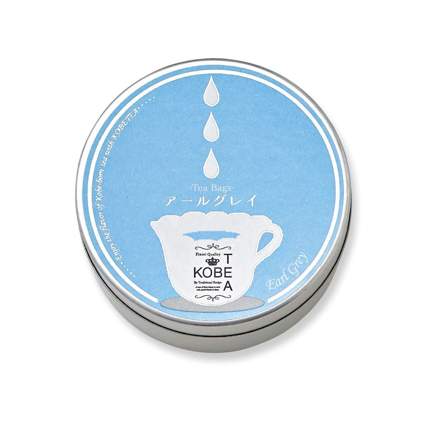 神戸紅茶 女性ティーアドバイザーおすすめ 3種のアールグレイティーの会(3回予約)