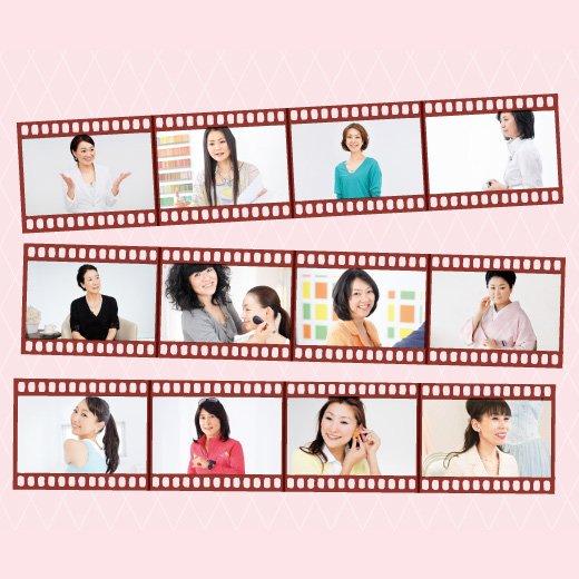 ~12人の美のプロがあなたに教える~ 輝く人生の主役になるための120の女優レッスン[12回予約プログラム]