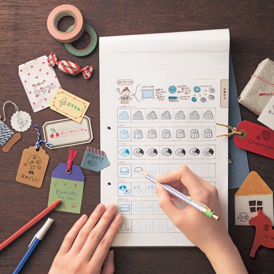 かわいい1000個のイラストがささっと描けるようになっちゃうプログラム[6回予約プログラム]