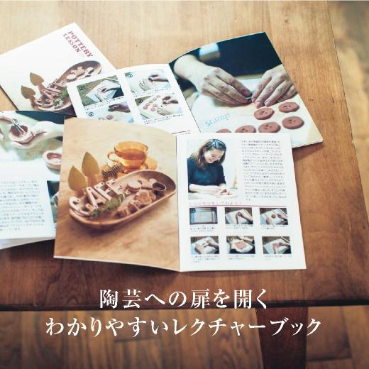 初心者の方も楽しみながら作れるよう写真を多く、まるで料理のレシピ本のようなわかりやすさにこだわりました。