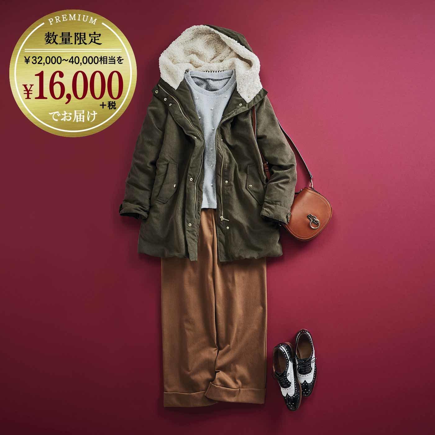 Live in comfort すっきりオトナ顔で決める! 冬のお出かけファッションパック