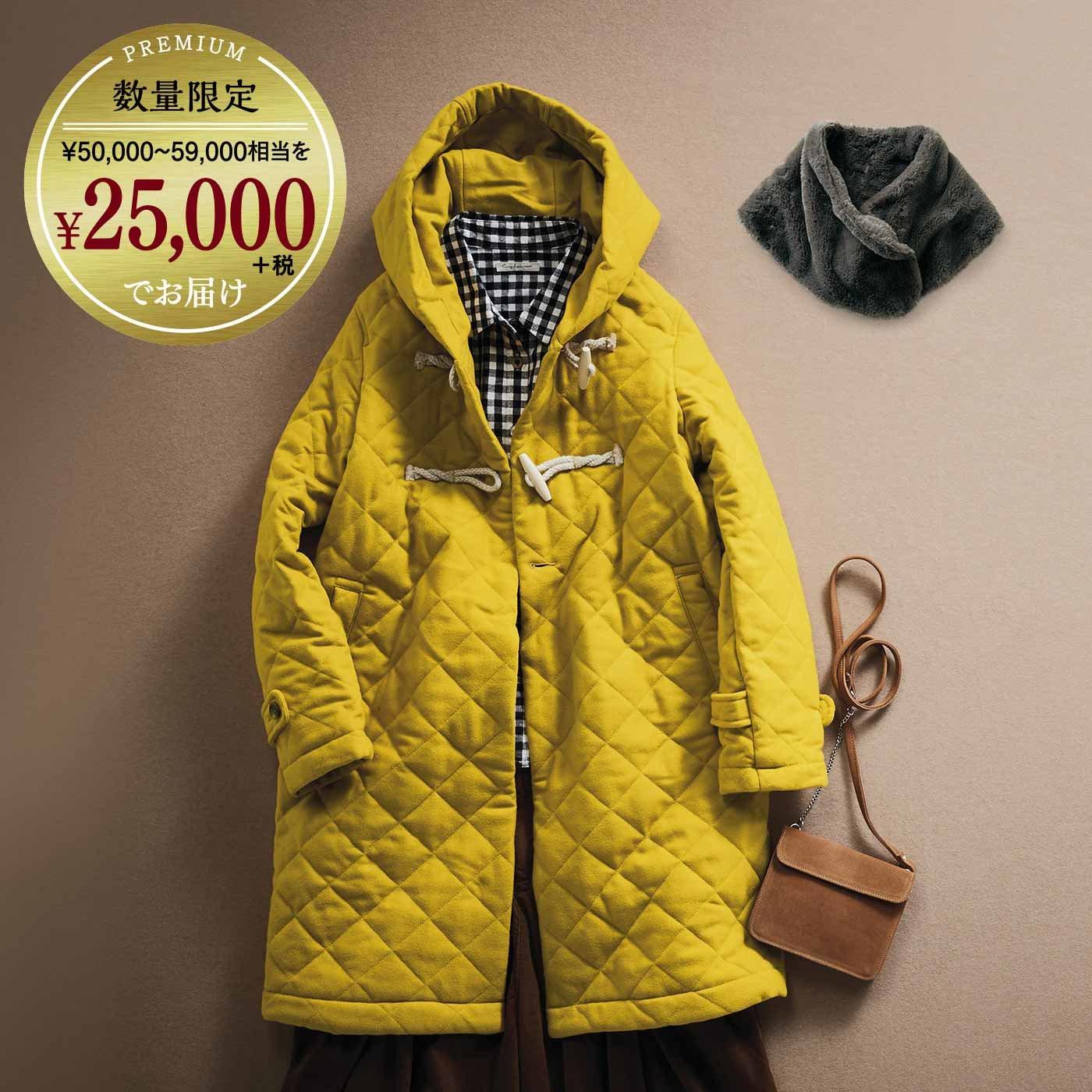 Sunny clouds この冬毎日着たい服と雑貨を集めた 最高のふだん着ファッションパック