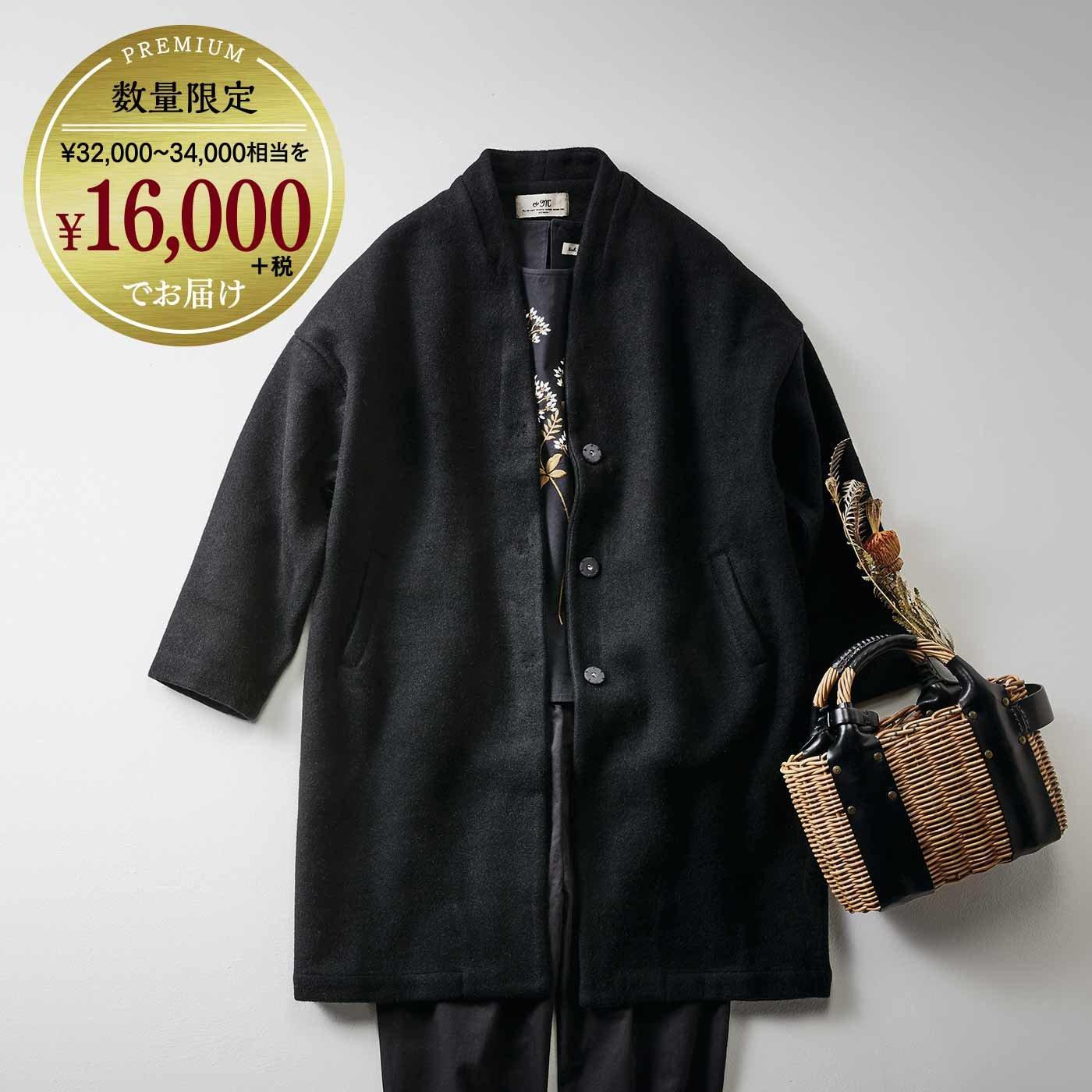 and myera 冬の大人な黒服コーデファッションパック