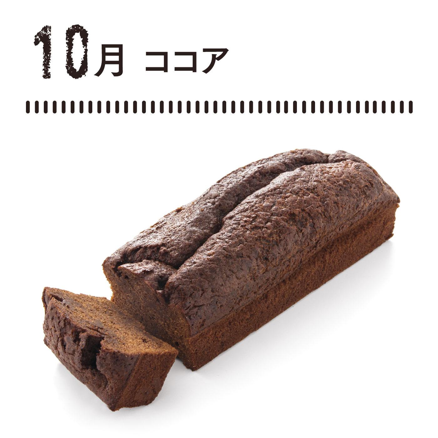 オーガニックココアのほろ苦い風味を少し残した、大人のチョコレートケーキ。