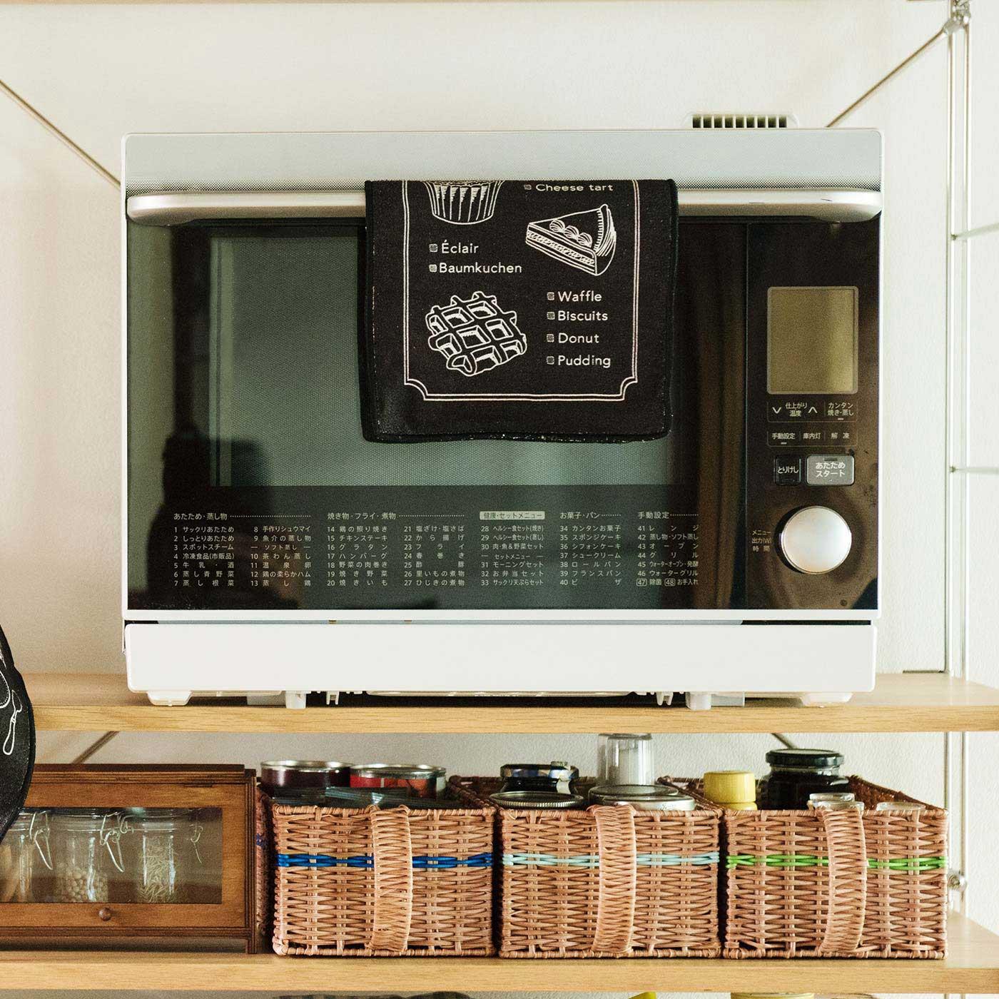 キッチンに掛けておくと、黒板アート風でおしゃれ。