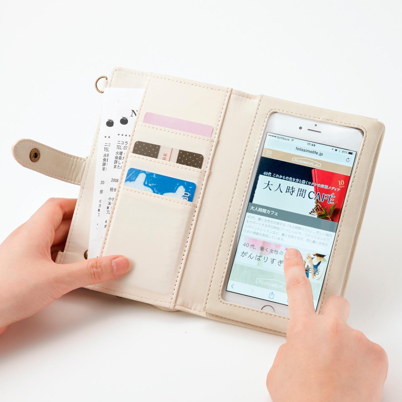 スマートフォンを入れたまま操作OK。対面にはICカードや、切符、レシートなどを収納。