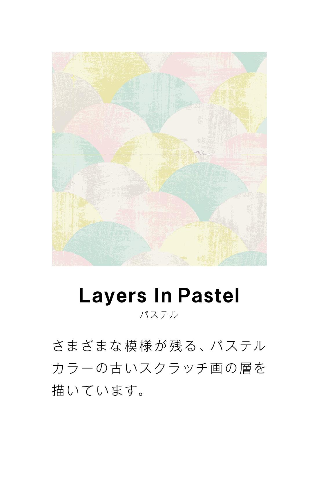 IEDIT SELECT korko パステルモザイク模様の 晴雨兼用折りたたみ日傘〈ピンク〉