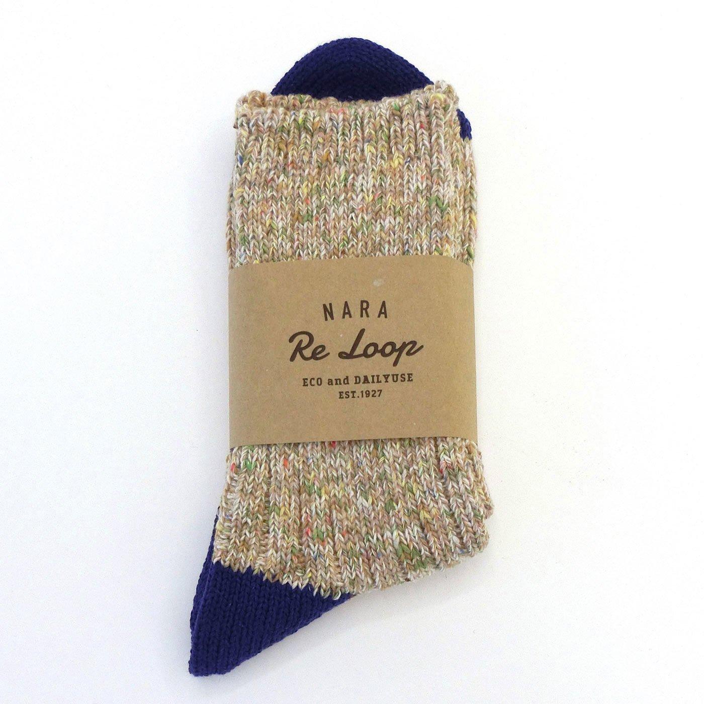 ミックス糸をふっくら編み上げた 表情豊かなウール混ソックス〈ベージュ〉