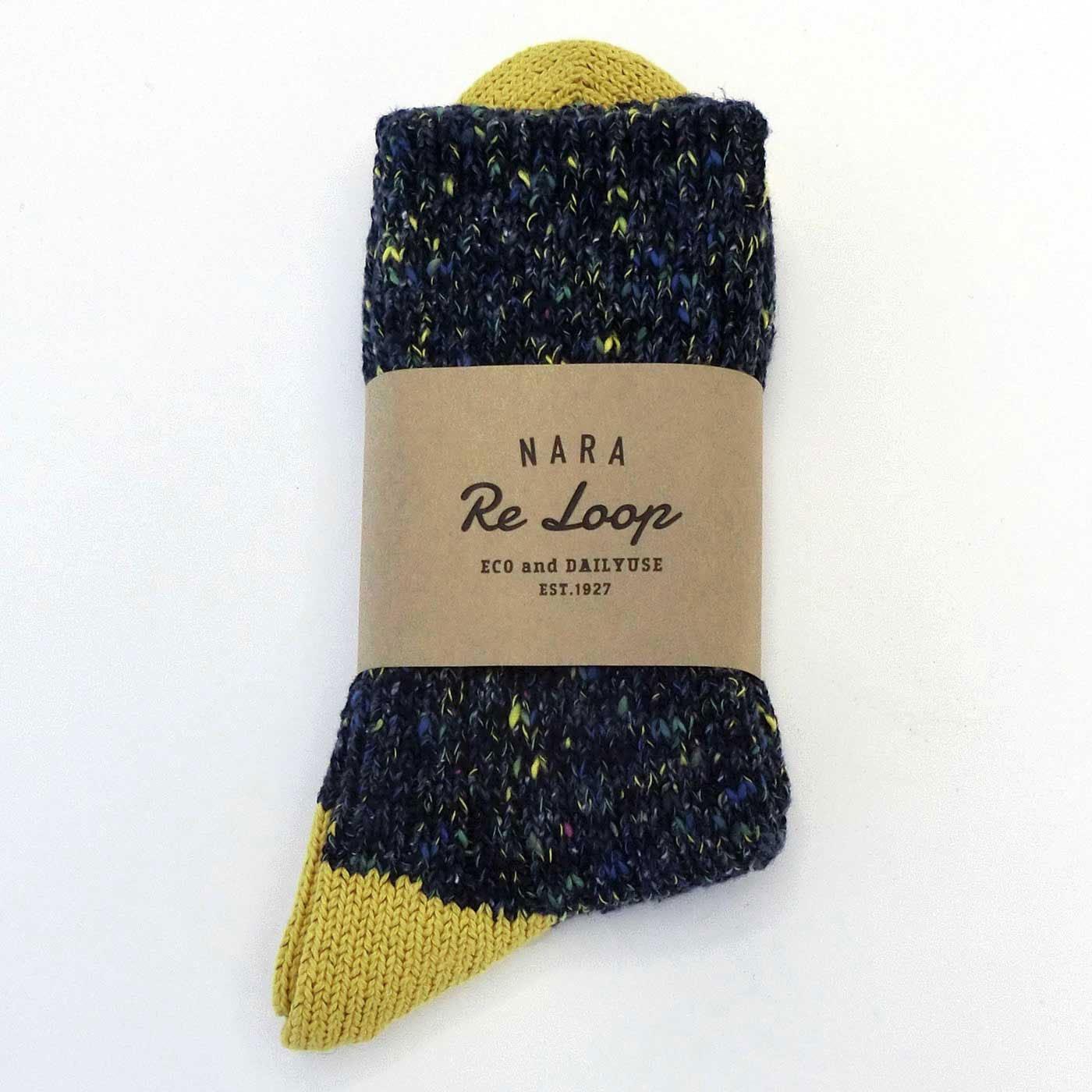 ミックス糸をふっくら編み上げた 表情豊かなウール混ソックス〈ネイビー〉