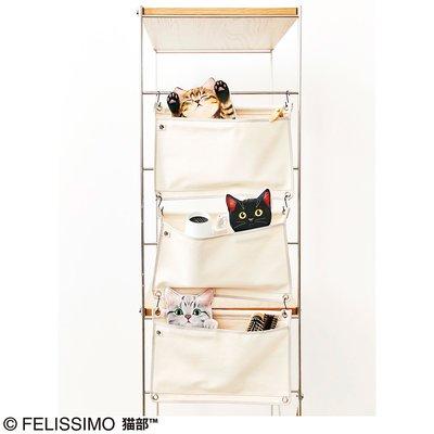 袋に入ってまった~り 子猫の連結ポケットの会 フェリシモ FELISSIMO