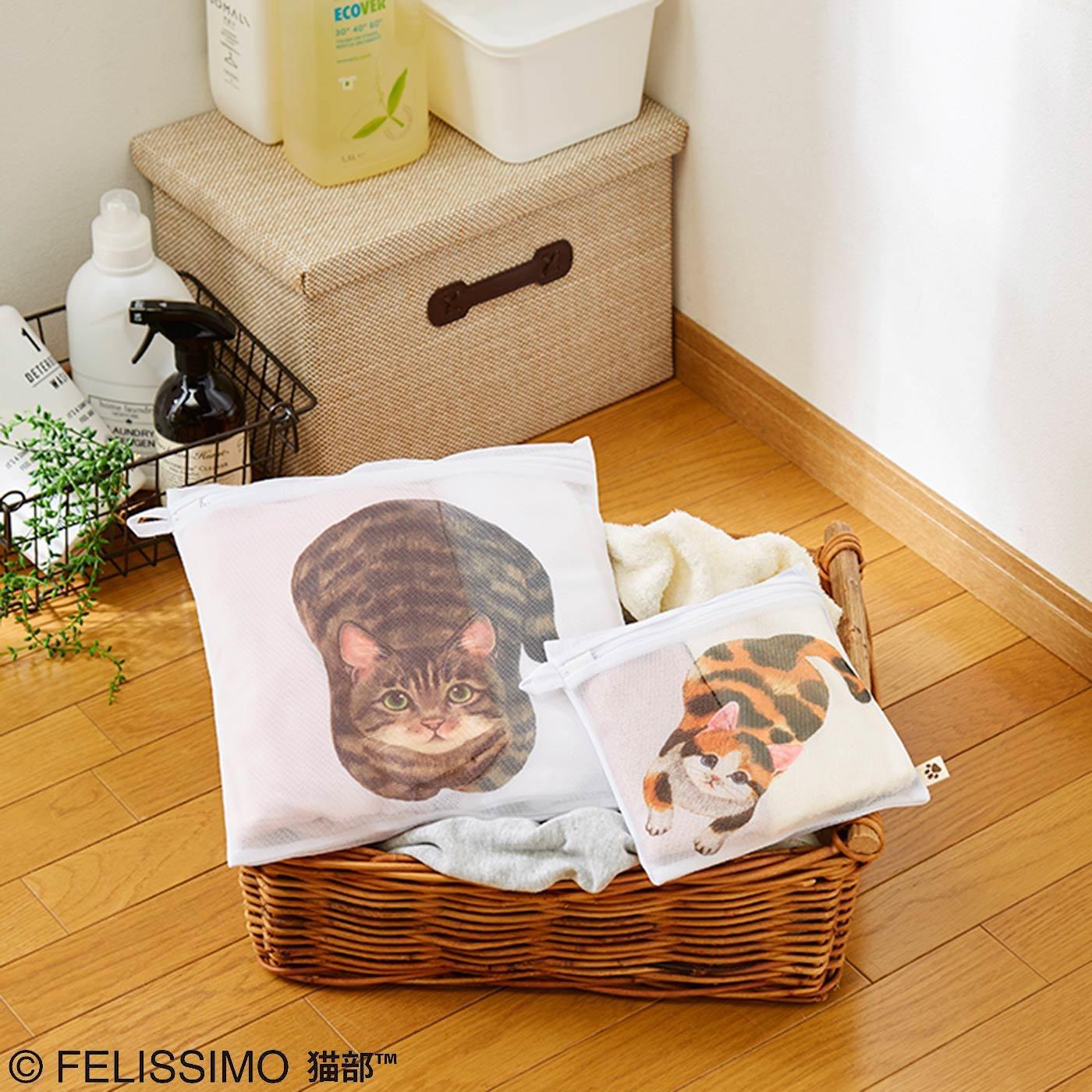 ここ落ち着くニャ! 気ままな猫の親子洗濯ネットセットの会