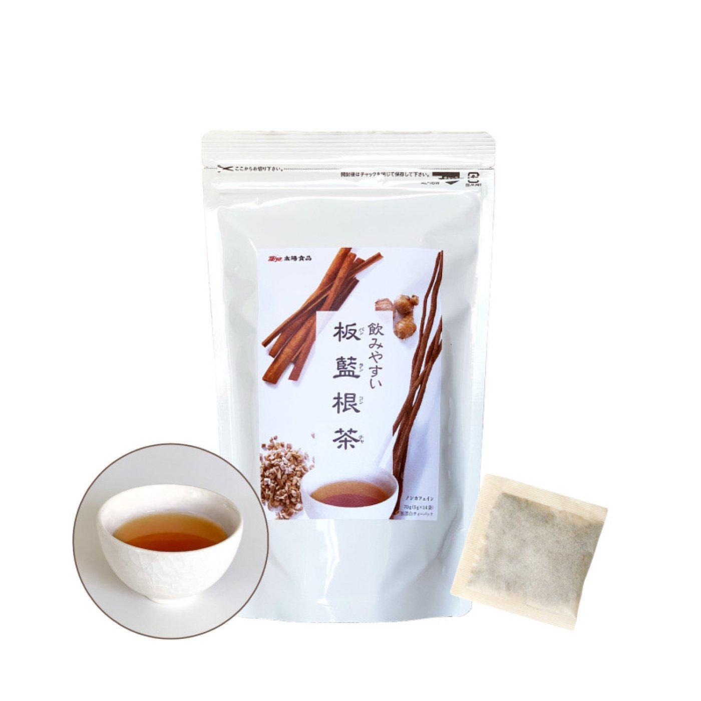 体を温めて気分すこやかに 飲みやすい板藍根茶(バンランコン茶)の会