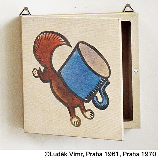 フェリシモ チェコの絵本作家 ルヂェク・ヴィムルの ファブリックパネル風壁掛けボックスの会