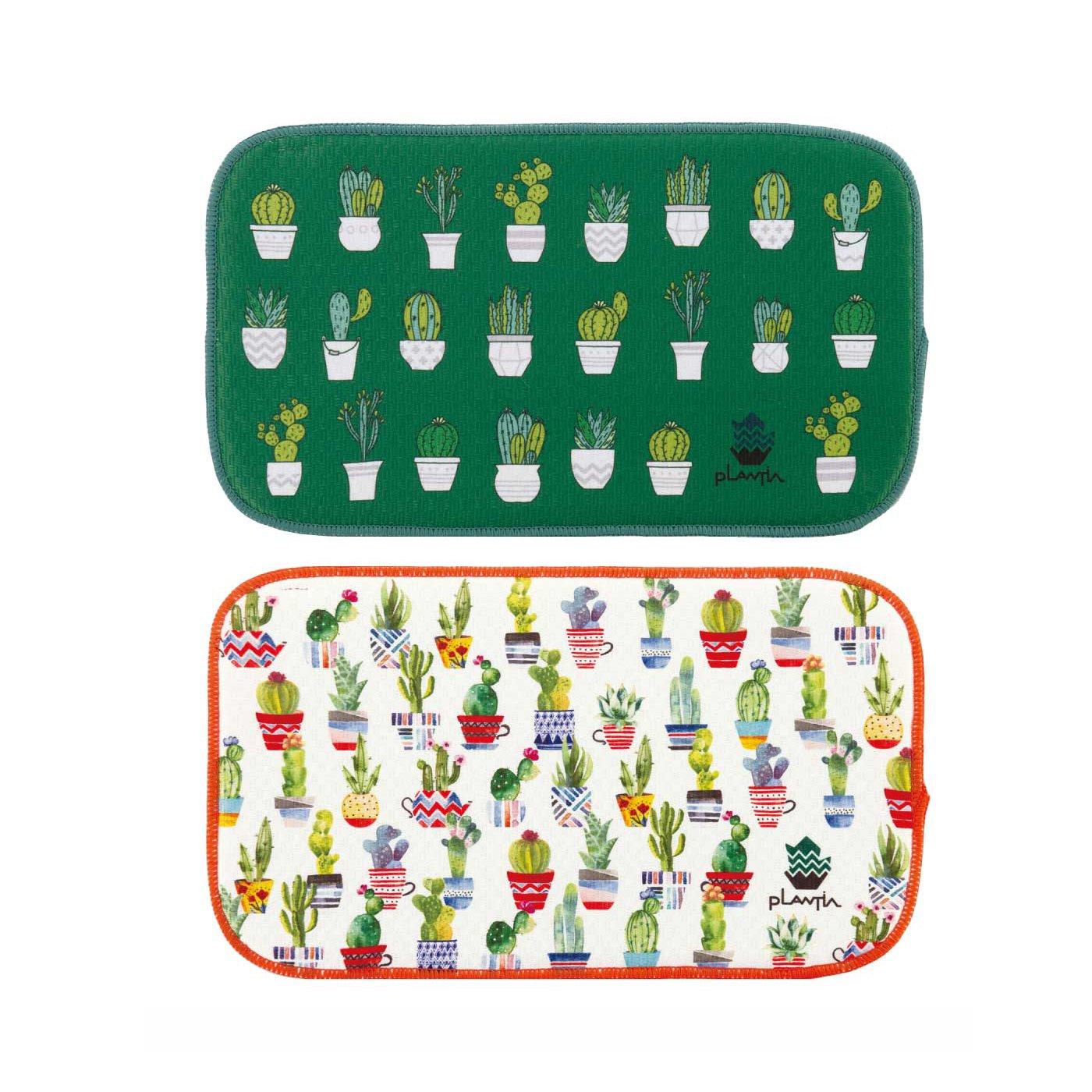 緑を感じるキッチン PLANTIA ドライングマット2枚セット