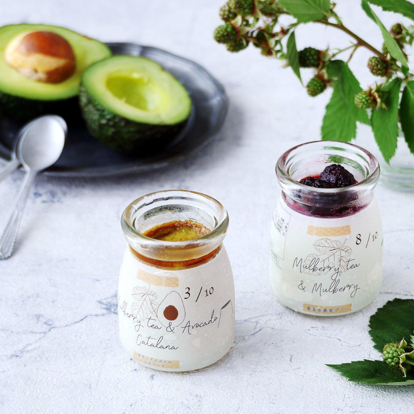 シェフの魔法のアイスプリン「桑茶とアボカドのカタラーナ・桑美茶桑実プリン」セット
