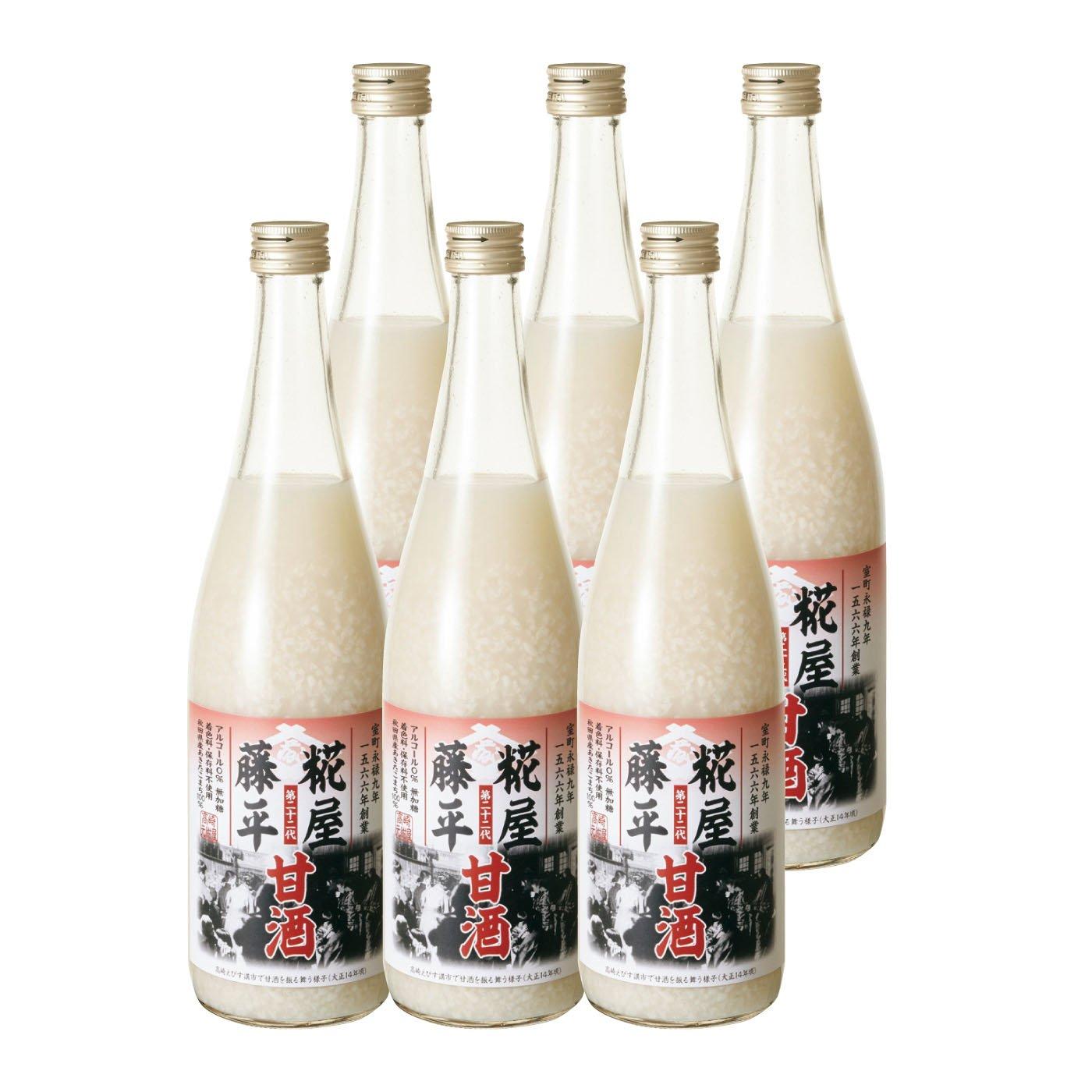 糀屋藤平の甘酒6本入りセット