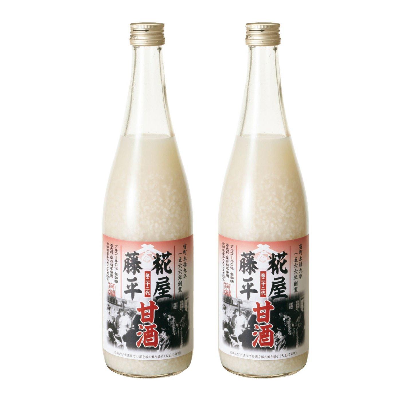 糀屋藤平の甘酒 720ml×2本セット